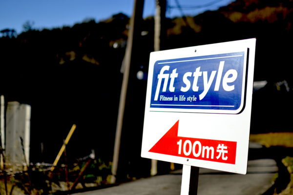 fitstyle本店